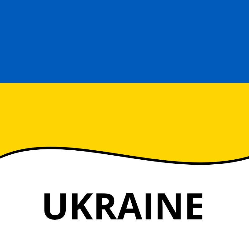 "Ukraine - HEKTOMERON, 100 days / 100 stories / 100 directors from 100 countries, an ""Marin Sorescu"" National Theatre Craiova Project"